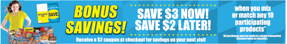 Oscar Mayer Bacon Coupons besides Sunday Savings besides Happy National Hot Day Where To Get Your Free Hotdog further Costcocouponbook additionally Oscar Mayer Lunch Meat Coupon Save 1 00. on oscar meyer turkey coupon