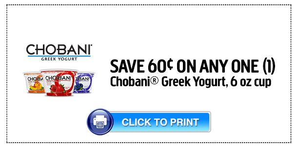 photograph regarding Yogurt Coupons Printable called Greek yogurt printable discount codes 2018 / Justice coupon codes 60 off