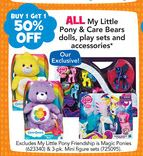 toys r us care bears