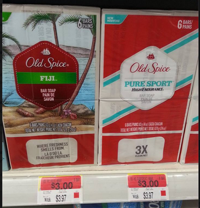 image relating to Old Spice Printable Coupon named Best Offer Upon Previous Spice Bar Cleaning soap With Printable Coupon!