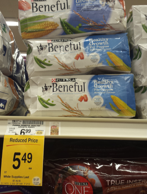 HOT BUY! Purina Beneful Puppy Food As Low As $ 49 a Bag at