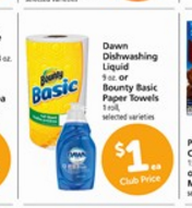 Bounty Basics Paper Towels As Low As $.25 at Safeway Starting 4/20!